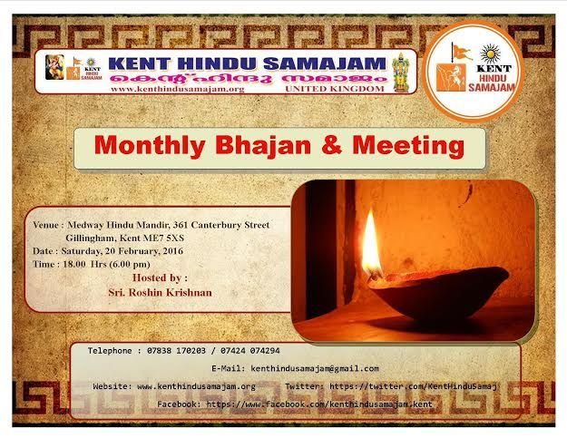 Photo #1 - U.K. - Spiritual - Kent_Hindu_Samajam_Monthly_Bhajan_Meeting