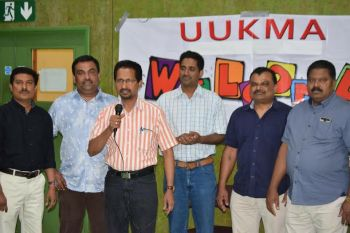 Photo #2 - U.K. - Associations - uukma_challenger_cup_winners